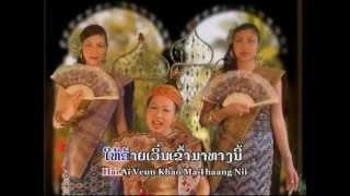 Video 37-- Lam lao-Khap thum  Luangphrabang  Sing by: Rattanaphone MP3, 3GP, MP4, WEBM, AVI, FLV Agustus 2018