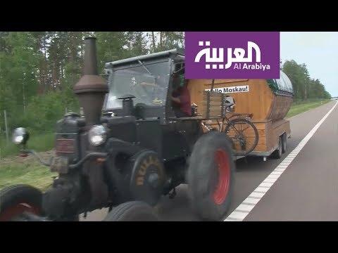 العرب اليوم - شاهد: مشجع ألماني يسافر إلى روسيا باستعمال