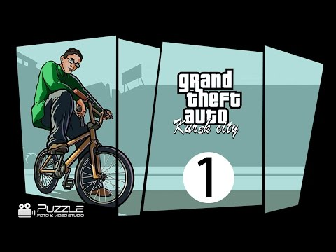 "Songs in ""GTA Kursk City (прохождение 1 миссии)"" Youtube/-3TUe-Q3-XY MooMa.sh"