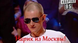 Download Video Нарик из Москвы выиграл 1000000 рублей в России, а теперь приехал в Украину! ПОЛНЫЙ УГАР! MP3 3GP MP4