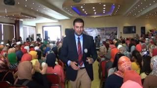 Video درس السيـــاحه للاستاذ المعروف عمر حـــامد MP3, 3GP, MP4, WEBM, AVI, FLV November 2018