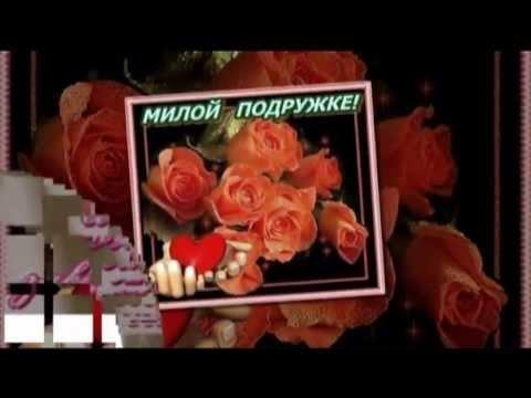 Ольга Сердцева - За друзей