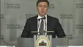 Сергій Лабазюк. Брифінг у ВР (7.02.2019)