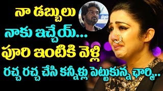 Video Charmi Kaur Sensational Comments on Mehabooba Director Puri Jagannadh | Charmi about Puri Jagannadh download in MP3, 3GP, MP4, WEBM, AVI, FLV January 2017