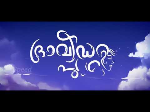 Video Latest Malayalam New Movie  Roamantic Full Movie Family Entertainment Movie Latest Upload 2018 HD download in MP3, 3GP, MP4, WEBM, AVI, FLV January 2017