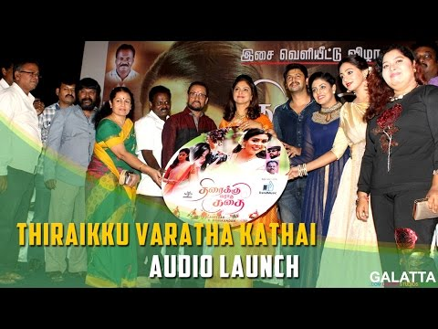 Thiraikku-Varatha-Kathai-Audio-Launch