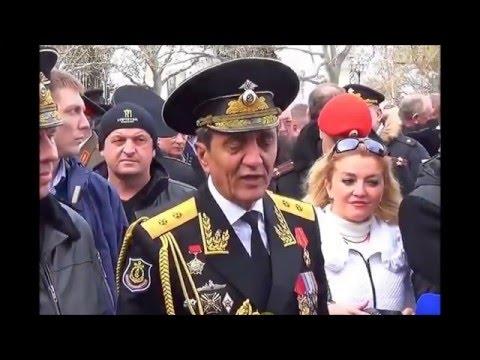Видео послание Менйяло от севастопольцев