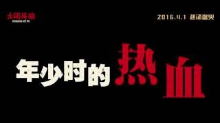 Nonton Chongqing Hot Pot Film Subtitle Indonesia Streaming Movie Download
