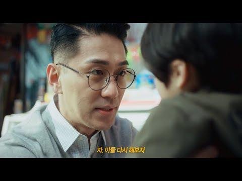 Trailer Coréen pour la PS4 Pro de