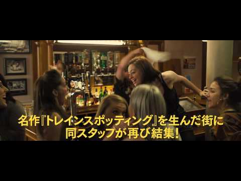 『サンシャイン 歌声が響く街』【11/15~】