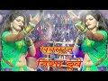New Bhojpuri Beautiful Female Singer Nisha Dubey, Latyest Ranga Rang Program 2018