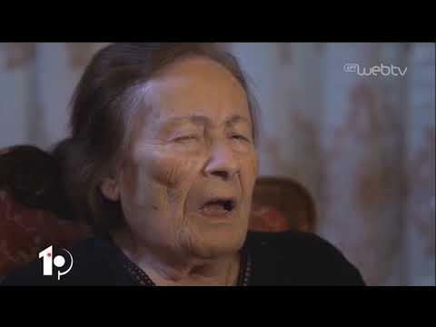 Άουσβιτς: 75 χρόνια μετά | 27/01/2020 | ΕΡΤ
