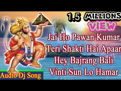 New Dj Bhakti Songs 2018 Mp3