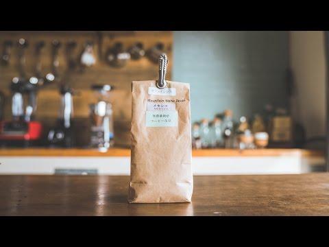 カフェインレスコーヒー生豆を焙煎しまーす!☆ Roasting decaffeinated green coffee beans at home