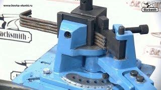 Инструмент ручной гибочный универсальный MB22-70 Blacksmith