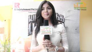 Actress Anaswara Speaks at Yaamirukka Bayamey Movie Press Meet
