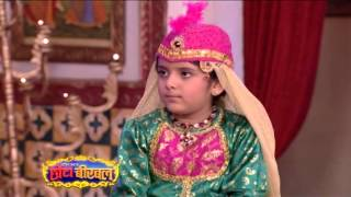 Chotta Birbal Ep 12 : 15th July (03)