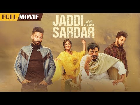 Jaddi Sardar   Full Movie   Sippy Gill, Dilpreet Dhillon   Latest Punjabi Movie 2019   Yellow Music