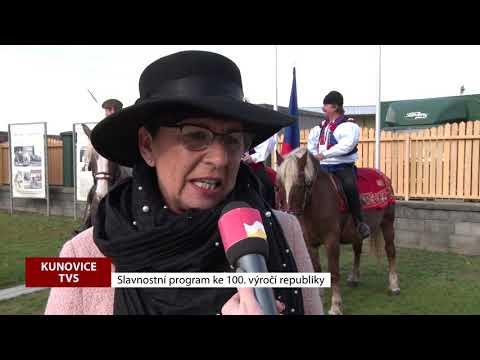 TVS: Kunovice - Oslavy 100. výročí vzniku republiky