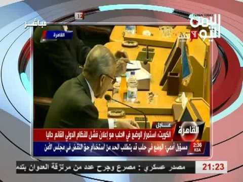 اليمن اليوم 4 10 2016