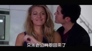 Download Video 【哇薩比抓馬】閨蜜死後,漂亮主婦住進閨蜜家還搶了她老公,氣得閨蜜復活來報仇《一個小忙》Wasabi Drama MP3 3GP MP4
