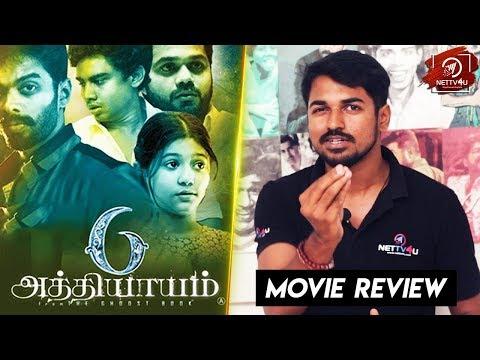 6 Athiyayam Movie Review