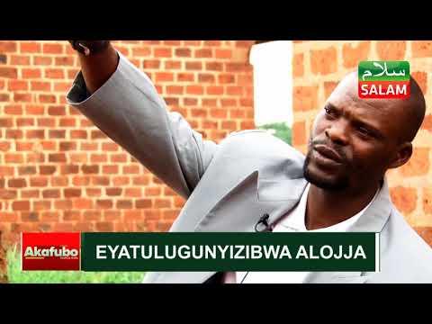 Akafubo -- Shaban Ssenfuka eyasimattuka Nalufenya alulojja!!
