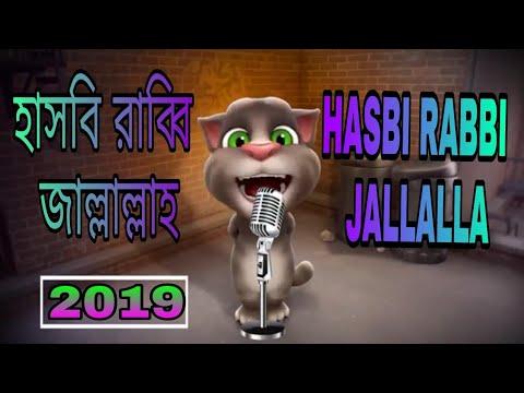 Hasbi Rabbi Jallallah Urudu Islamic Gojol