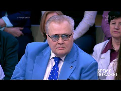 Сытин назвал трагедию в Одессе «ликвидацией малоценного человеческого материала»