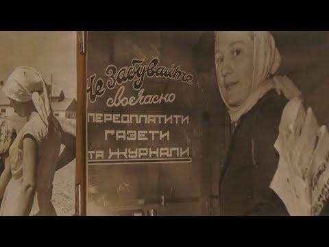 Найстарішій газеті Житомира 100 років