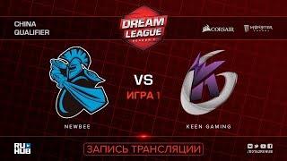 NewBee vs Keen Gaming, DreamLeague CN Qualifier, game 1 [Mila, Mortalles]