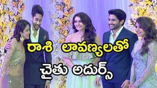 Video Lavanya Tripathi & rashi khanna @ChaySam Wedding Reception | Friday Poster MP3, 3GP, MP4, WEBM, AVI, FLV November 2017