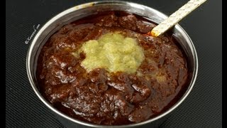 Somali Chutney (Shidni)  