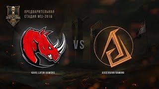 KLG vs ASC – MSI 2018, Предварительная стадия. День 1, Игра 5. / LCL