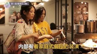 [중국] UNIQ가 소개하는 두끼