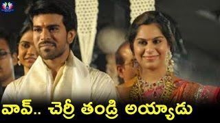 Ram Charan To Be Turned As a Father Soon
