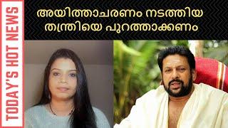Video സ്ത്രീകളെ അശുദ്ധരായി കാണുന്ന തന്ത്രിയെ പുറത്താക്കുക | Malayalam News | Sunitha Devadas Talks MP3, 3GP, MP4, WEBM, AVI, FLV Januari 2019
