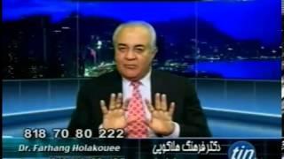 رازها و نیازها,۱۹ اردیبهشت ۱۳۹۲, دکتر فرهنگ هلاکویی Dr.Holakouee