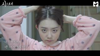 Nonton  Eng Sub  Poetic Story Ep 1   Good Morning Film Subtitle Indonesia Streaming Movie Download