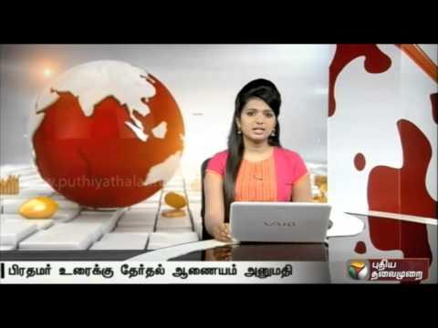 Election-Commission-allows-PMs-Mann-Ki-Baat-on-Sunday