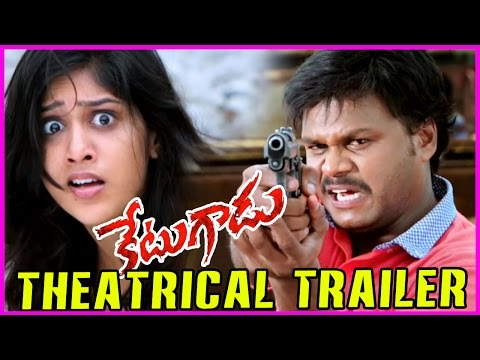 Watch Ketugadu Theatrical Trailer in HD