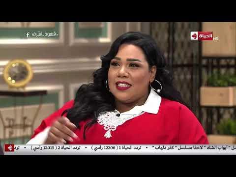 شيماء سيف تصف حياتها بعد الزواج