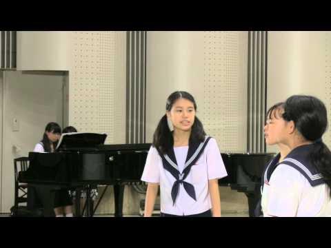 Narawa Junior High School
