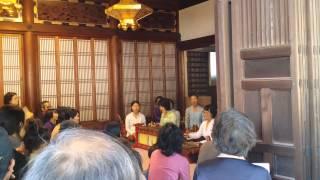 Japanese Gamelan Group
