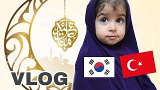 Video Special Iftar with Muslim family MP3, 3GP, MP4, WEBM, AVI, FLV September 2019