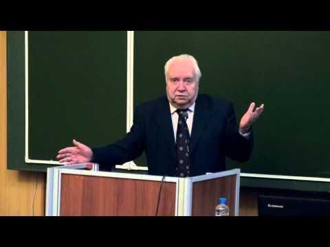 Лекция профессора Н.В. Короновского
