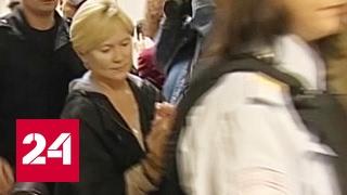 Трагедия в Карелии: суд установит вину первого обвиняемого по делу гибели детей