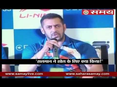 Question on Salman Khan as Goodwill Ambassador