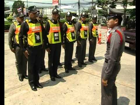 ยุทธวิธีตำรวจ - ประกวดการฝึกยุทธวิธีตำรวจ.