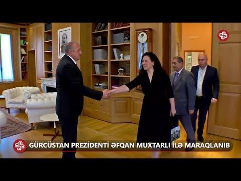 Gürcüstan prezidenti Əfqan Muxtarlının xanımını qəbul edib (видео)